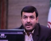 رییس کمیسیون بودجه شورای اسلامی شهر همدان