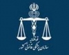 حقوق پزشکان سازمان پزشكي قانوني در همدان کم است