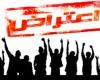 معلمان حقالتدريسي مقابل استانداري همدان تجمع كردند