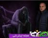 صدای پرویز پرستویی در انیمیشن سینمایی