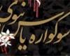 آغاز سوگواره نبوی با حضور 44 مبلغ دینی در همدان