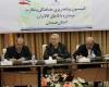 غیرت ملی برای خرید کالای ایرانی ایجاد شود