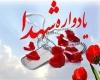 کنگره دانشآموزان شهید استان همدان برگزار شد