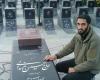 """مراسم هفتمین روز شهادت شهید """"معز غلامی"""" در همدان برگزار میشود"""