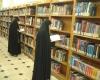 عضویت رایگان کتابخانه مرکزی همدان در روز عیدفطر