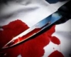 نزاع و درگیری و چاقوکشی دو جوان در پارک لاله بهار منجر به قتل شد