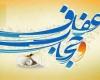 بیانیه سازمان بسیج دانش آموزی سپاه انصارالحسین(ع)