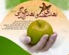 رییس تیم هماهنگ کننده اهداء عضو در استان همدان