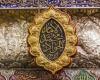 چرا به امام جواد (ع) باب الحوائج میگویند؟