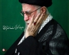 پوستر/امام جواد(ع) الگوی حرکت ملت ایران