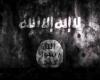 داعش و اعدام
