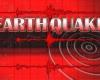 هشدار دانشمندان درباره زلزلههای ویرانگر در سال جدید