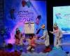 افتتاحیه بیست و سومین جشنواره تئاتر کودک و نوجوان در همدان