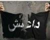 توافق داعش با امریکا