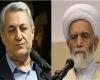 دعوت امام جمعه همدان از مردم برای حضور در راهپیمایی ۲۲ بهمن