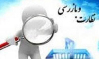 مدیر بازرسی و نظارت اتاق اصناف استان همدان
