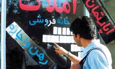 رئیس اتحادیه صنف مشاورین املاک همدان
